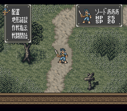 Bounty Sword [Model SHVC-A2LJ-JPN] screenshot