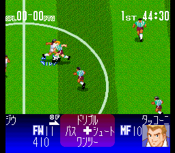 Captain Tsubasa V - Hasha no Shougou Campione [Model SHVC-ACJ-JPN] screenshot