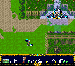Der Langrisser [Model SHVC-ALGJ-JPN] screenshot