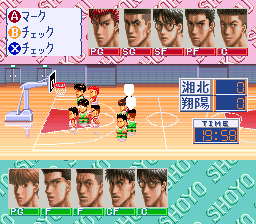From TV Animation Slam Dunk - Yonkyou Gekitotsu!! [Model SHVC-UX] screenshot