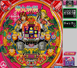 Gindama Oyakata no Pachinko Hisshouhou [Model SHVC-AJPJ-JPN] screenshot