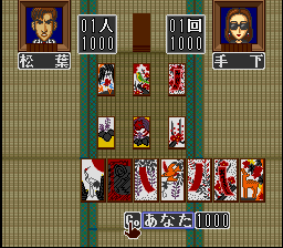 Hanafuda Ou [Model SHVC-IJ] screenshot