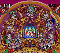 Heiwa Pachinko World [Model SHVC-AHWJ-JPN] screenshot