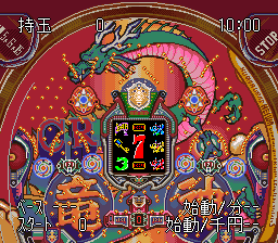 Heiwa Pachinko World 3 [Model SHVC-A3WJ-JPN] screenshot