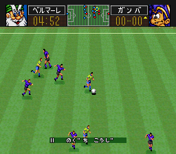 J.League Excite Stage '94 [Model SHVC-JL] screenshot