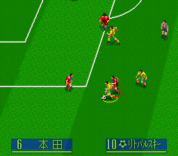 J.League Soccer Prime Goal 2 [Model SHVC-2H] screenshot