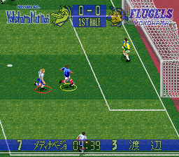 J.League Soccer Prime Goal 3 [Model SHVC-AJ3J-JPN] screenshot