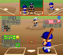 Jikkyou Powerful Pro Yakyuu 3 - '97 Haru [Model SHVC-AQ7J-JPN] screenshot