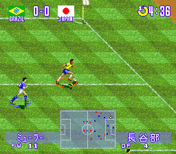 Jikkyou World Soccer 2 - Fighting Eleven [Model SHVC-AWJJ-JPN] screenshot