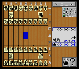 Kakinoki Shougi [Model SHVC-AKAJ-JPN] screenshot