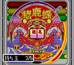 Miyaji Shachou no Pachinko Fan - Shouri Sengen 2 [Model SHVC-AFAJ-JPN] screenshot