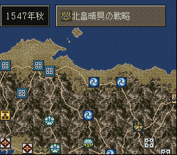 Nobunaga no Yabou - Tenshouki [Model SHVC-AN6J-JPN] screenshot