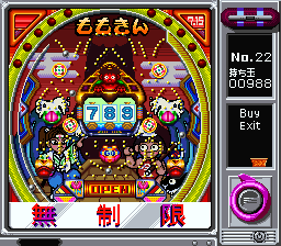 Pachinko Monogatari 2 - Nagoya Shachihoko no Teiou [Model SHVC-A2PJ-JPN] screenshot
