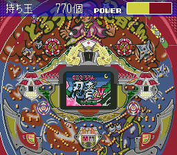 Parlor! Mini 5 - Pachinko Jikki Simulation Game [Model SHVC-AQYJ-JPN] screenshot