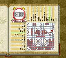 Picross NP Vol. 1 [Model SHVC-BPIJ-JPN] screenshot