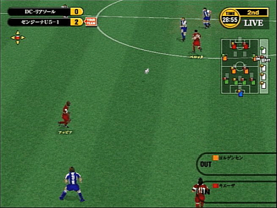 World Club Champion Football Serie A 2002-2003 screenshot