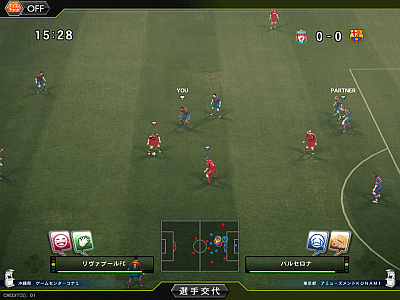 World Soccer Winning Eleven Arcade Championship 2010 screenshot