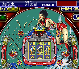 Sankyo Fever! Fever Pachinko Jikki Simulation Game [Model SHVC-AFFJ-JPN] screenshot