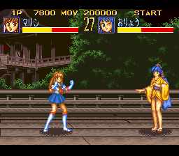 Seifuku Densetsu Pretty Fighter [Model SHVC-ASFJ-JPN] screenshot