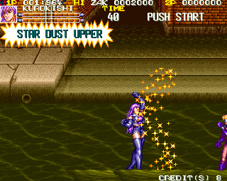 Denjinmakai screenshot