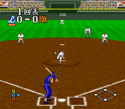 Super 3D Baseball [Model SHVC-3D] screenshot