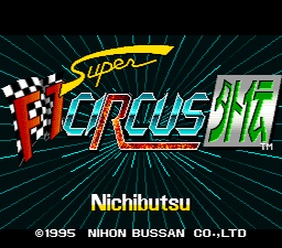 Super F1 Circus Gaiden [Model SHVC-AN4J-JPN] screenshot