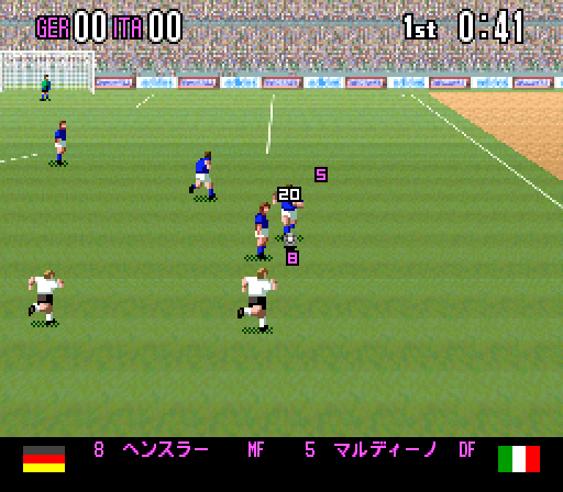 Super Formation Soccer 94 - World Cup Final Data [Model SHVC-A3FJ-JPN] screenshot