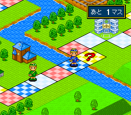 Super Jinsei Game [Model SHVC-LG] screenshot