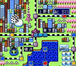 Super Momotarou Dentetsu II [Model SHVC-H4] screenshot