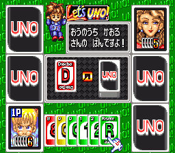 Super Uno [Model SHVC-UN] screenshot