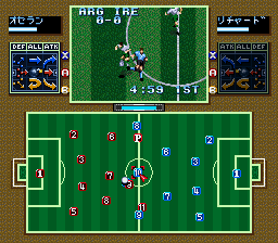 Tactical Soccer [Model SHVC-AZZJ-JPN] screenshot