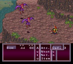 Breath of Fire II [Model SNSP-AF2P-EUR] screenshot