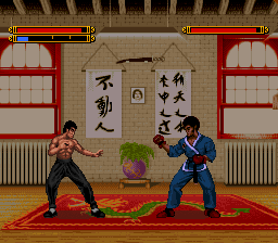 Dragon - The Bruce Lee Story [Model SNSP-AD5P-EUR] screenshot