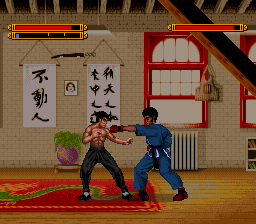 Dragon - The Bruce Lee Story [Model SNS-AD5E-USA] screenshot