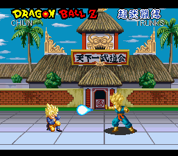 Dragon Ball Z - Chomutujeon screenshot