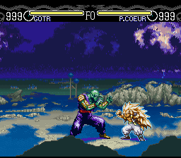 Dragon Ball Z - Hyper Dimension screenshot