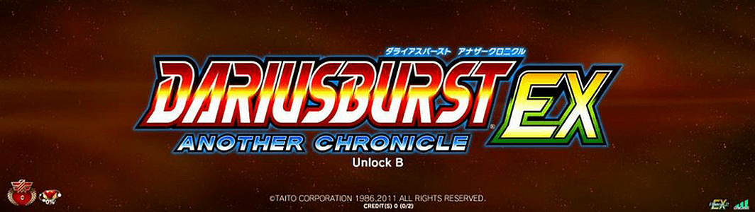 Darius Burst - Another Chronicle EX screenshot