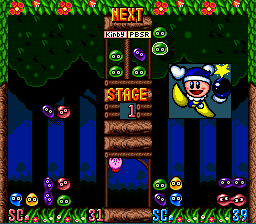 Kirby's Ghost Trap screenshot