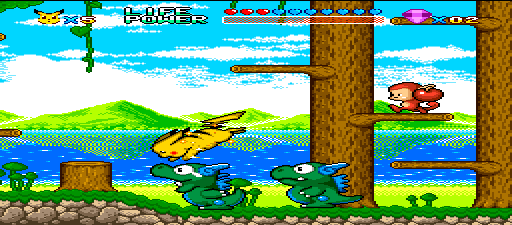 Pocket Monster screenshot