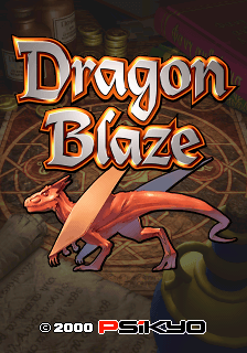 Dragon Blaze screenshot