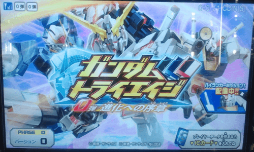 Mobile Suit Gundam: Try Age screenshot