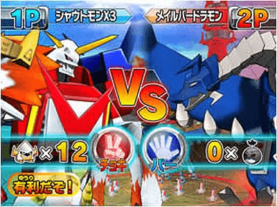 Digimon Battle Terminal screenshot