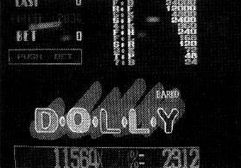 Dolly screenshot