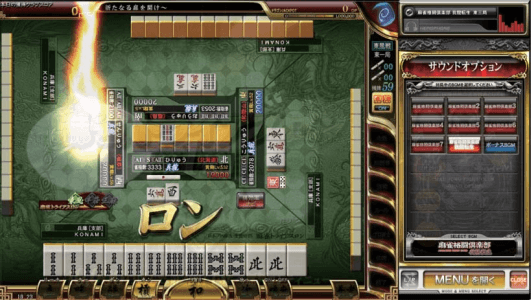 Mahjong Fight Club Reincarnation Garyu screenshot