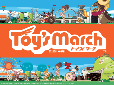 Toy's March screenshot