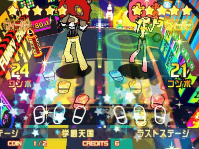 Dance 86.4 Funky Radio Station screenshot