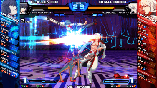 Chaos Code - New Sign of Catastrophe screenshot