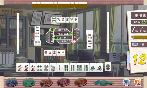 Tottemo E Mahjong screenshot