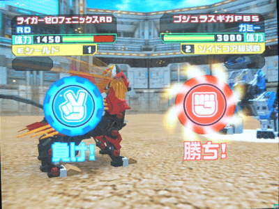 Zoids Card Colosseum screenshot