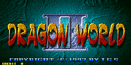 Dragon World II screenshot